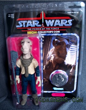 "Yak Face 12"" Jumbo Kenner Figure"