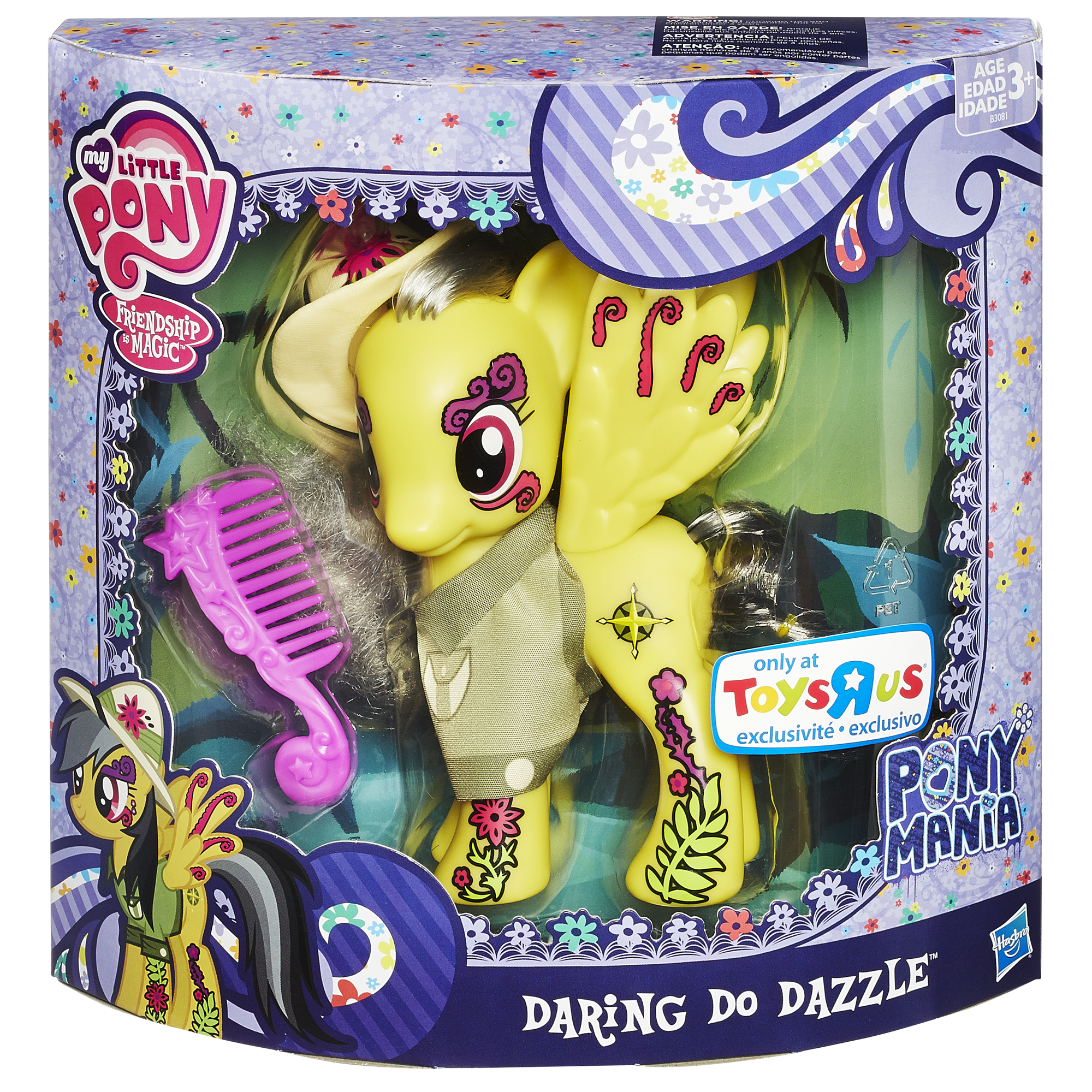 mlp-daring-do-dazzle-in-package--141319