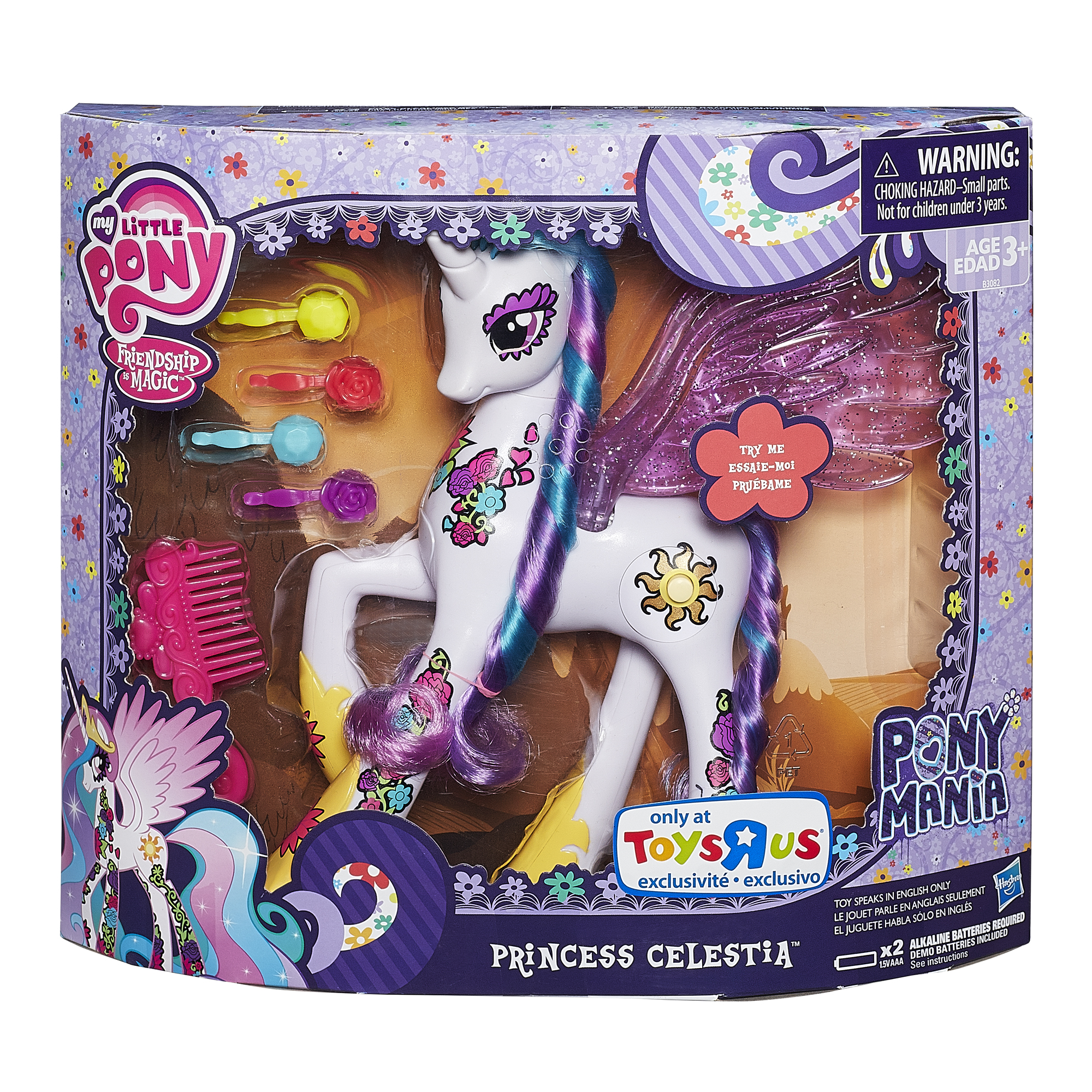 mlp-princess-celestia-in-package--141325