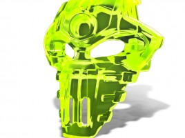 2015-07-07_SDCC_Mask_Reveal