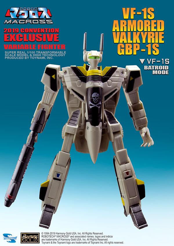 SDCC 2019 Toynami Robotech Macross VF-1S Super Valkyrie COMIC CON Exclusive